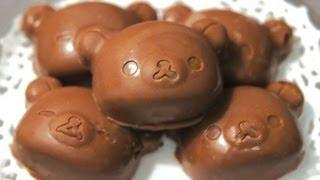 ♡ Rilakkuma Chocolate Caramels ♡