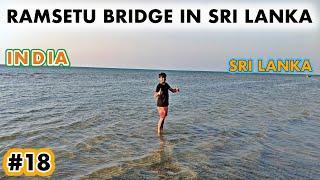 RAMSETU BRIDGE FROM SRI LANKAN SIDE, MANNAR ISLAND 🇱🇰🇱🇰