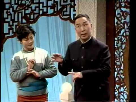 1985年京苑春浓京剧晚会 01