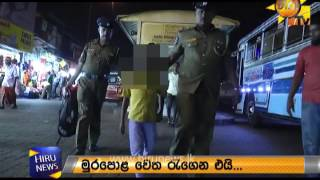 Abandoned Child Found In Pettah Bus Stand