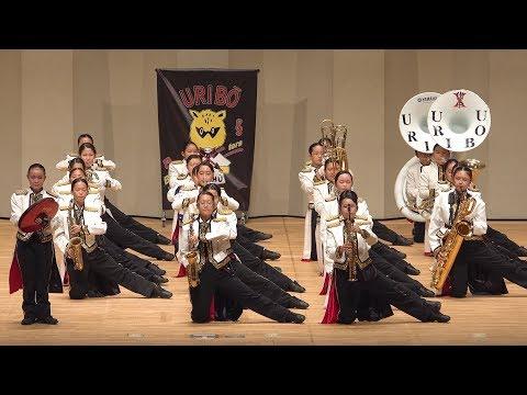猪子石中学校URIBOUブラスターズ / 楽器を楽しむ日2019