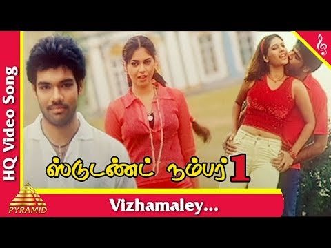 Vizhamaley Video Song |Student No.1 Tamil Movie Songs | Sibi Raj | Sherin | Pyramid Music