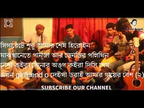 "Tojsiabplay.com | Nesha by Charpoka Lyrics | Nesha by Charpoka ( ""নেশা"") | Nesha song"