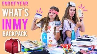 WHAT'S IN MY BACKPACK (End-of-School Challenge) 2017 | Kamri Noel