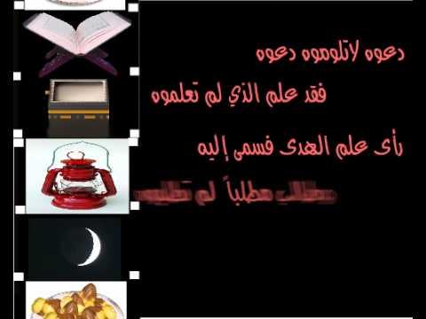 صدى الأخوات فلاش نسائم رمضان