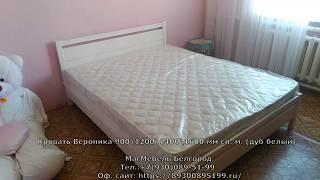 Кровать Вероника (дуб белый) 0.9\1.2\1.4\1.6 м Браво мебель