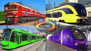Изучаем цвета и поезда для детей. Обучающее видео про железнодорожный транспорт