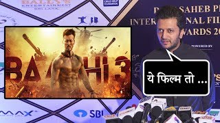 Riteish Deshmukh Talks On Tiger Shroff's Baaghi 3 | Shraddha Kapoor