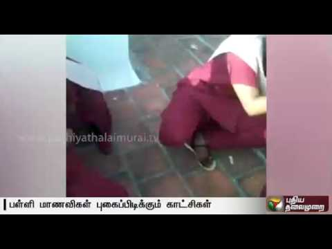 WhatsApp video: Young School Girls Smoking in Tamil Nadu school