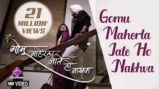 khanderaya zali mazi daina ringtone download marathi