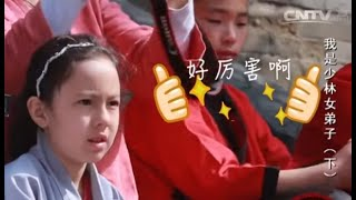 [Foreigner in China] 20170601 | CCTV-4