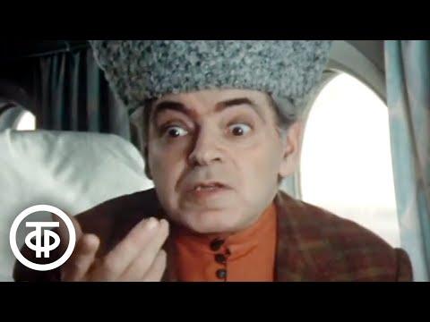 """""""Дефицит"""". Аркадий Райкин. Из фильма """"Люди и манекены"""" (1974)"""