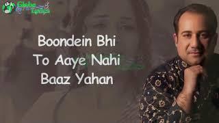 O Re Piya Lyrics - YouTube