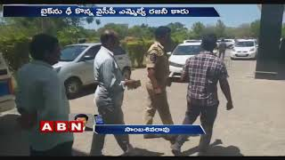 Road Mishap In Guntur District | YCP MLA Rajini Car Slammed Bike | ABN Telugu