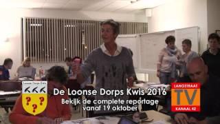 Loonse Dorps Kwis 2016 (Langstraat TV Promo 2)