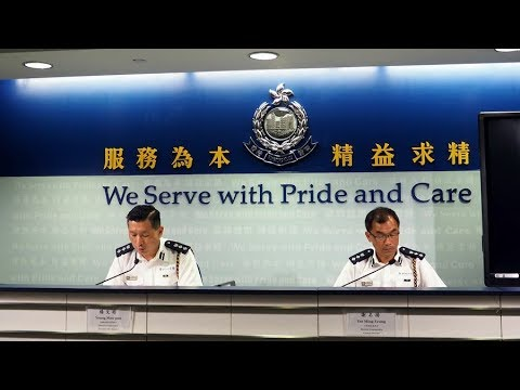 Live: Hong Kong police's daily briefing on the latest protests香港警署召开例行发布会