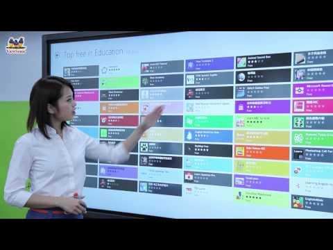 ViewSonic IFP8650 Interactive Flat Panel