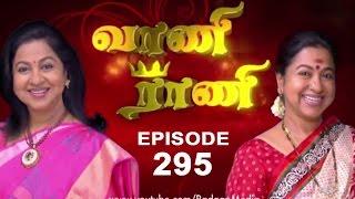 Vaani Rani Episode 295 11/03/14