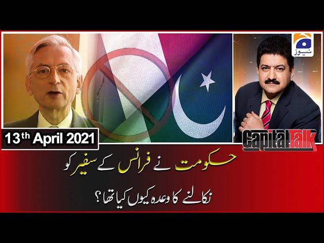 Capital Talk Hamid Mir Geo News 13 April 2021