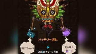 闇の料理王のプレイ動画