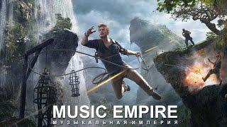 Очень Красивая Эпическая Музыка! Это Невероятно! Потрясающие Захватывающие Треки! Послушай!