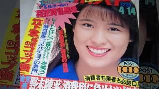 沢田亜矢子-人物・来歴