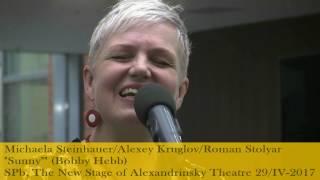 """Michaela Steinhauer/Alexey Kruglov/Roman Solyar - """"Sunny"""" (Bobby Hebb)"""