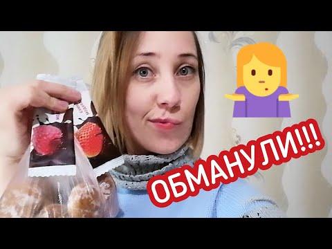 СПЛОШНОЙ ОБМАН И РАЗОЧАРОВАНИЕ/влог