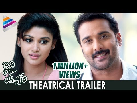 Idi Naa Love Story - Movie Trailer Image