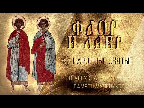 Новгородской области храмы