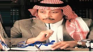 اغاني حصرية محمد عمر - مشاعري   نسخة اصلية 1992 تحميل MP3