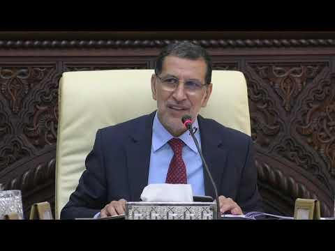 العرب اليوم - شاهد:العثماني يؤكّد انخفاض نسبة البطالة في المغرب