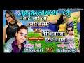 Awadhesh Premi V/S Salman Khan%Laga Ke Mare Dam Hamro Balam% Dj Dayashankar Raj