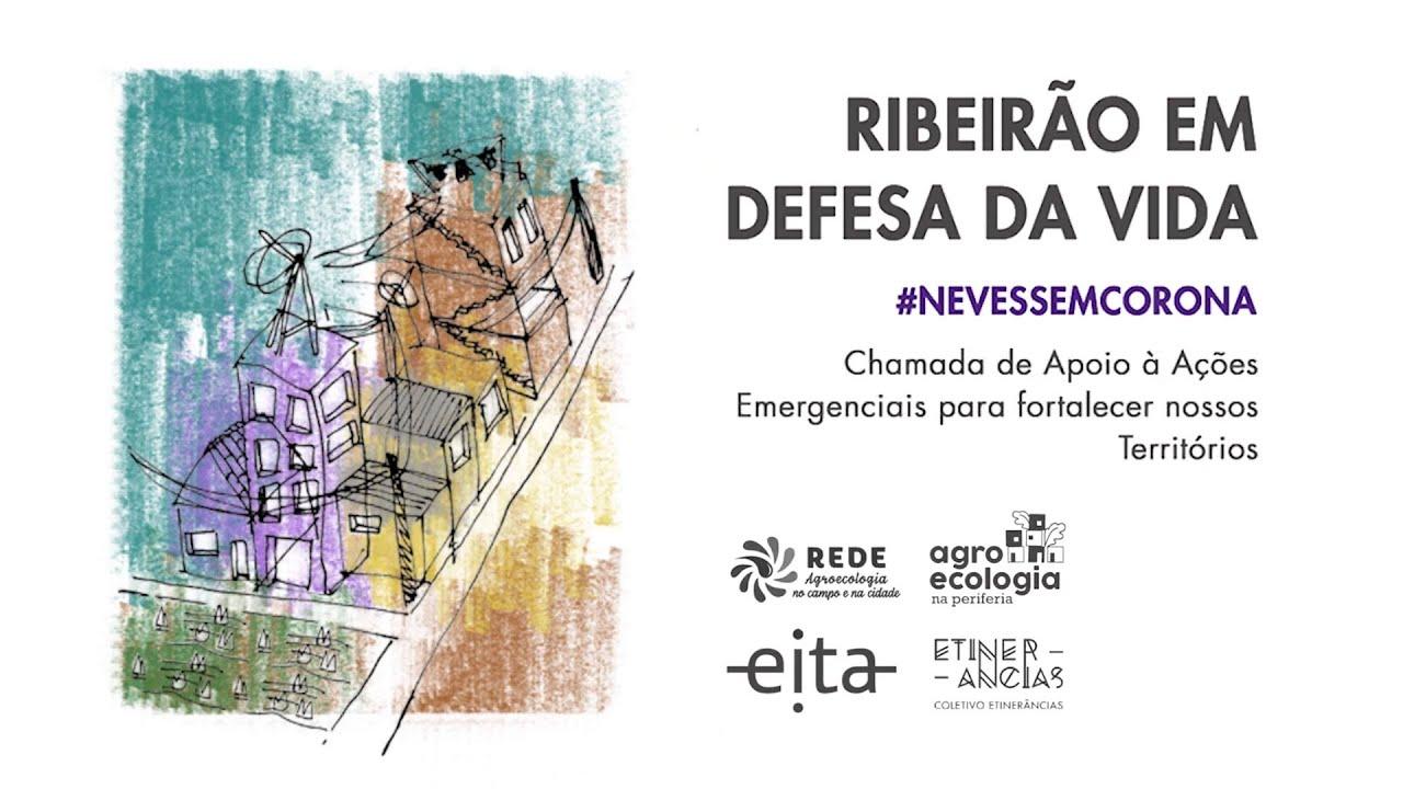 Ribeirão em Defesa da Vida | Chamada Pública