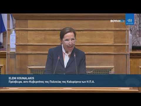 13η Γενική Συνέλευση της Παγκόσμιας Διακοινοβουλευτικής Ένωσης Ελληνισμού )(Β! Μέρος)(28/07/2021)