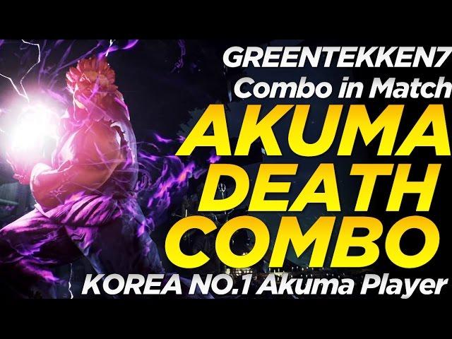 Watch This Terrifying Tekken 7 Akuma 100% Combo Following