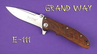 Grand Way E-111 - відео 1