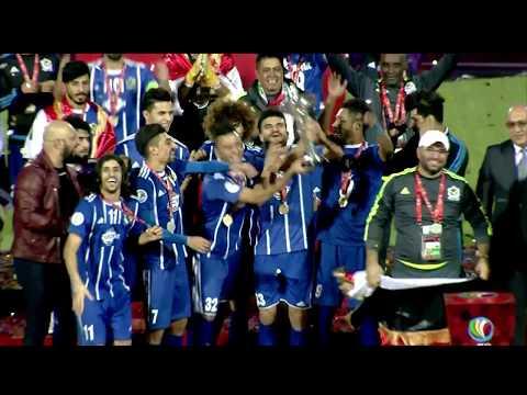 FC Istiklol VS Air Force Club (AFC Cup 2017 : Final)