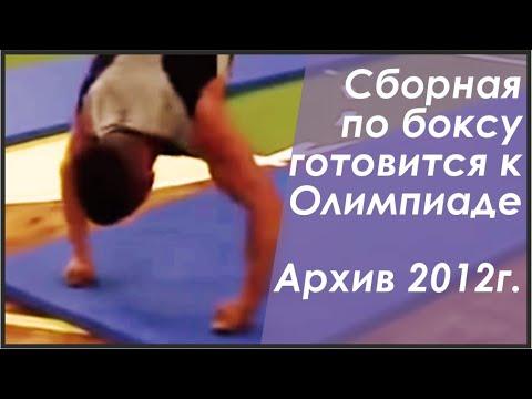 Фото Съемка и монтаж спортивных мероприятий