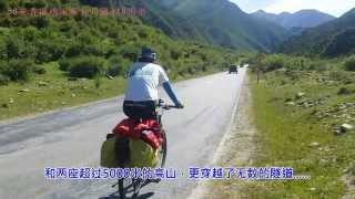 56岁香港画家骑行川藏318国道 Day14 禾尼鄉至巴塘