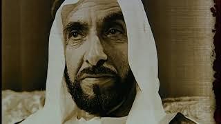 تحميل اغاني حسين الجسمي - عهد المخلصين (النسخة الاصلية) | قناة نجوم MP3