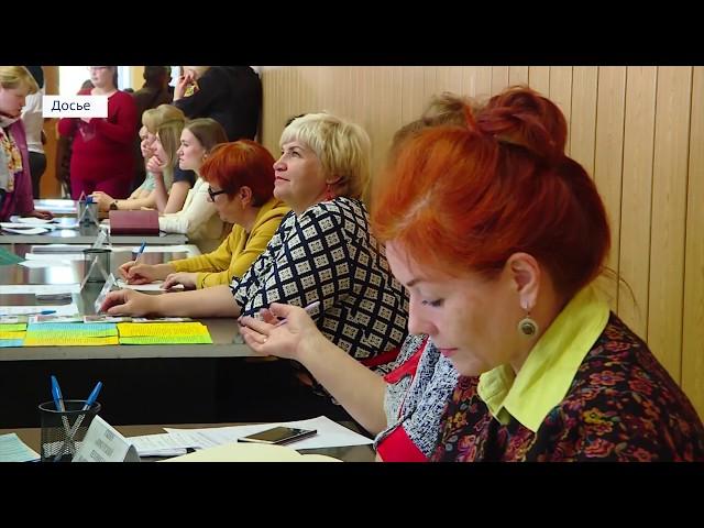 В Ангарске не хватает педагогов
