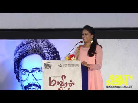 Sri Divya speaks at Maaveeran Kittu audio launch