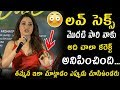 Thamanna Bhatia Sensational Words About Her 1st Kiss And *** || Next Enti Trailer Launch | News Book