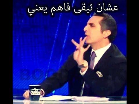 fan fan fan 3yal cairo