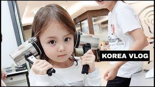 Коротко о медицине в Корее /KOREA/VLOG/