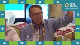 הועידה לבנייה פרטית והתיישבות 2018: ועידת המומחים של מי האדמה הזו