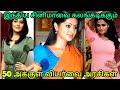 50 Gorgeous Tamil Actresses Sweaty Armpits - Trending Focus