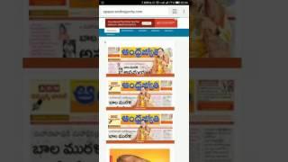 HOW to download any news paper in mobile| sakshi |EENADU | ABN |