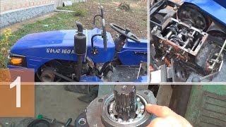 Ремонт трактора Булат 160 - Как устранить неисправность блокировки заднего моста - Часть 1